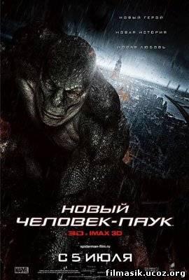 Кинофильм Нова Людина-павук смотреть онлайн в хорошем качестве