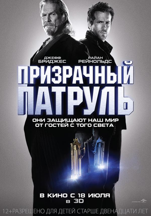���������� ������� (2013)  - �������� ������ � ������� ��������