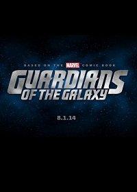 Стражи галактики 2014 смотреть онлайн